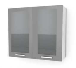 Kuchyňská skříňka Natanya G802W šedý lesk